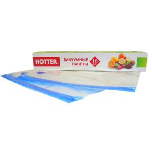 Набор пакетов для вакуумной упаковки Hotter 10 шт (21×22 см)